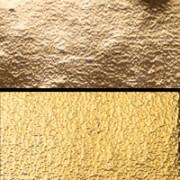 TREND SUBWAY BRONZITE INSERT 75 X 150 (sold per tile)
