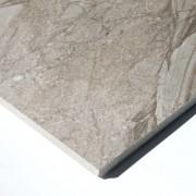 TIVOLI BEIGE SUPER GLOSS 300 X 600